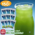 送料無料 1リットル水出し煎茶・玄米茶が150回分作れる 水出し煎茶ティーバッグ7g×15袋×10パックセット (水出し煎茶10)