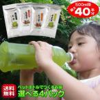 お茶 水出し緑茶 ペットボトル用 500ml 40本 緑茶 玄米茶 麦茶 ほうじ茶 烏龍茶 から選べる  (ペット選べる4)