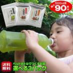 ショッピング500ml お茶 水出し緑茶 ペットボトル用 500ml 90本 緑茶 玄米茶 麦茶 ほうじ茶 烏龍茶 から選べる  (ペット選べる3)