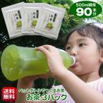 送料無料 500ml緑茶が90本分作れる細長�いティーバッグセット 30個入り×3パック メール便日時指定と代引不可(ペットお茶3)