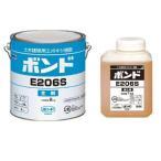 コニシ 土木建築用エポキシ樹脂接着剤 E206W 3kgセット  45721