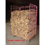 ストーブ・ピザ窯用薪 未乾燥 中小割 450kg