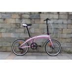 20インチ ミニベロ 高炭素鋼 折り畳み自転車 SHIMANOシマノ 全体7段変速 前後ディスクブレーキ サドルリアテールライト付き LPM02-Pink