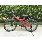 送料税込(完成度90%)マウンテンバイクMountainBike 26インチ折りたたみ自転車 シマノ21段変速 前後ディスクブレーキ MTB-Black