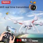 送料無料!SYMA新作X5SW WiFi FPVの波が来た 携帯操作FPV可能リアルタイム