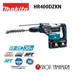 マキタ  makita 40mm充電式ハンマドリルHR400DDZK 本体のみ