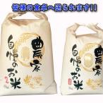 新米鹿児島県産 ひのひかり 5kg 送料無料 ノウカーズ ヒノヒカリ おいしいお米