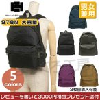 Herve Chapelier エルベシャプリエ リュックサック 978N ナイロンデイパック BACKPACK リュックサック バックパック 男女兼用 通学/旅行 送料無料