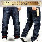 メンズデニムパンツ ワイドパンツ ストリート系 ロック ゆったり サルエル ジーンズ バギーパンツ ヒップホップ ルーズ ロングズボン 大きいサイズ