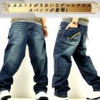 メンズデニムパンツ ワイドパンツ ストリート ロック ゆったり サルエル ジーンズ バギーパンツ ヒップホップ ルーズ 刺繍 ズボン 大きいサイズ