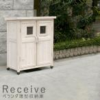 ベランダ薄型収納庫 物置 倉庫 収納庫 天然木 木製 庭 物入れ ガーデニング 屋外 送料無料