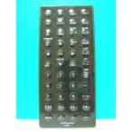 AIVN DVDリモコン RV900W 保証付