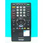 ソニー テレビリモコン RMF-JD006 保証付