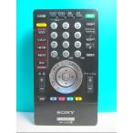 ケンウッド オーディオリモコン RC-ME8G 保証付
