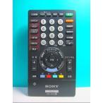 シャープ ビデオ・DVD・CDリモコン NA548JD 保証付