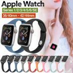 アップルウォッチバンド ベルト Apple watch バンド ベルト 女性 交換 細め  series6 SE series5 4 3 2 1 スポーツバンド