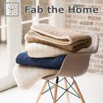ボックスシーツ シングル ベッドシーツ 敷きパッド Fab the Home(ファブザホーム) Airy pile(エアリーパイル) パッドシーツ シングルサイズ 100×200センチ
