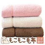 枕と眠りのおやすみショップ!提供 インテリア・寝具通販専門店ランキング10位 毛布 ハーフ もこもこ毛布  ひざ掛け 140×80 2枚合わせ あったかひざ掛け