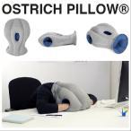 お昼寝枕 かぶるまくら OSTRICH PILLOW オーストリッチピロー レギュラー 約28×15×45センチ