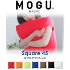 MOGU 背当てクッション45 45 Red