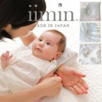 ベビー枕 新生児 授乳枕 日本製 出産祝い かわいい ベ