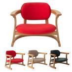 立ち上がりやすい椅子 かに座 プラス PLUSチェア ロータイプ