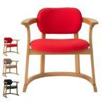 立ち上がりやすい椅子 かに座 プラス PLUSチェア ハイタイプ