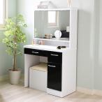 JKプラン スタイリッシュシリーズ ドレッサー スツール ブラック ホワイト fr-028
