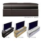 まるしょうインテリア提供 インテリア・寝具通販専門店ランキング30位 薄型コーナーテレビボード Dee 1200-K【完成品】