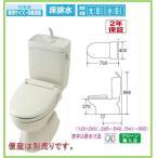 台数限定☆INAXリフォーム用排水芯可変 コンパクトリトイレ手洗い付き(BC-250S,DT-3810HU+NB)送料無料