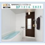 リクシル(INAX) 集合住宅向 ユニットバスルーム BP-1216アクセントパネル仕様 送料無料■