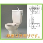 TOTO セレストR 床排水、手洗付タンク(陶器製)CFS371A 送料無料