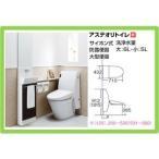 INAX アステオ リトイレ 手洗なし YBC-A10H + DT-356JH