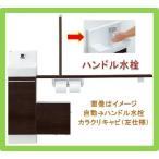 LIXIL トイレ手洗い『コフレルワイド』カラクリキャビネット 壁付けタイプ 1500サイズ (YL-DA83SSHL15E)送料無料