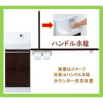 LIXIL トイレ手洗い『コフレルワイド』手すりカウンターキャビネット 壁付けタイプ 1500サイズ (YL-DA83STH15E)送料無料