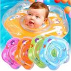 浮き輪 ベビー浮き輪 赤ちゃん浮き輪  ネックリングフロート   プール 海 お風呂 水遊び 赤ちゃん キッズ 子供