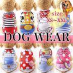 ドッグウェア  犬の服  犬 服 夏服 夏用 犬 ペット 犬服 ペット服 猫 清涼 #1