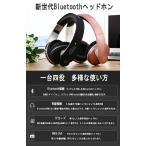 ワイヤレスヘッドフォン iphone スマホ ワイヤレス ヘッドホン 通勤 通学 MP3 TFカード ヘッドフォン Bluetooth アンドロイド マイク 3.5mm 有線 通話 密閉型