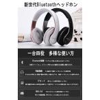 ワイヤレス ヘッドフォン iphone スマホ ステレオ ヘッドホン MP3 TFカード ヘッドフォン Bluetooth アンドロイド マイク 3.5mm 有線 通話 密閉型 211B