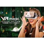 VR�������� ��⥳���դ� VR�������� iPhone Android 5.5����� �����ȥ�å� ���ޥ� VR�إåɥ��å� VR iPhone ���ޡ��ȥե��� iPhone 6 7 8 Android pan