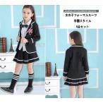 女の子スーツ 卒業式 入学式 フォーマル子供服 女子110 120 130 140 150 子供 小学校 細身 スーツ 4点セット 制服