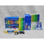 Yahoo!幼児教材のリサイクル ママガレdfg2173  DWEディズニー英語システムワールドファミリー 『ママのガレージセール特選パッケージ[7] 』  幼児英語教材