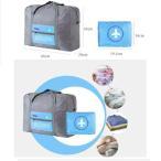 キャリーオンバッグ 折りたたみバッグ ポケッタブル トラベルバック ボストンバッグ スーツケース 固定可 大容量 32L 機内持込可