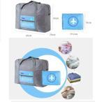 キャリーオンバッグ 折りたたみバッグ ポケッタブル トラベルバック ボストンバッグ スーツケース 固定可 大容量 32L 機内持込可 送料無料