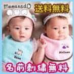 嬰兒, 兒童, 孕婦 - 『R』日本製  名前刺繍入り  ラッピング付   タオル製よだれかけ  選べるキャラクター『吸水力に差が出る日本製タオルスタイ  ビブ』