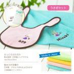 名前刺繍入り タオルスタイとハンドタオルのお揃いキャラクターギフトセット(日本製)