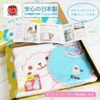 ショッピングポンチョ 安心の日本製『ベビーバスローブ おくるみポンチョ』 箱ギフト おくるみバスタオルポンチョ(ピンク)・よだれかけ(ひつじ)(女の子)出産祝い 名入れ