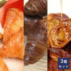 セット 冷凍パン生地 ミニクロワッサン3種お試しセット new