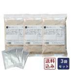 低糖質ふすま食パンミックス 200g×3 ホームベーカリー 【ゆうパケット/送料無料】【ローカーボ/ロカボ】