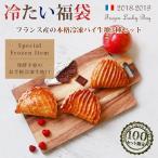 【100セット限定】福袋 2018-2019年 mamapan 冷たい福袋 フランス産冷凍パイ生地3種セット 発酵不要 new